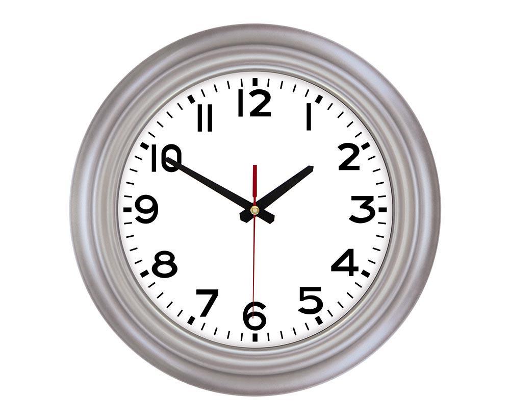 1131 G Wall Clock
