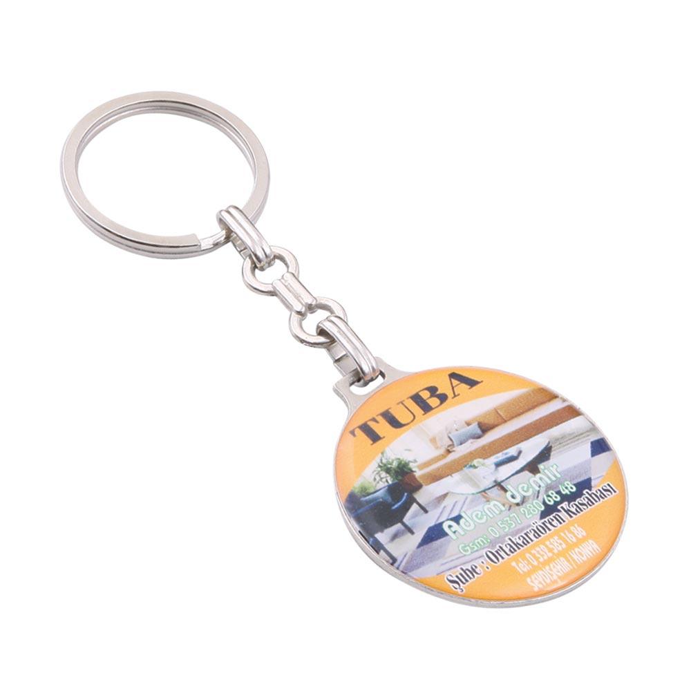 5150- S -  Keychain