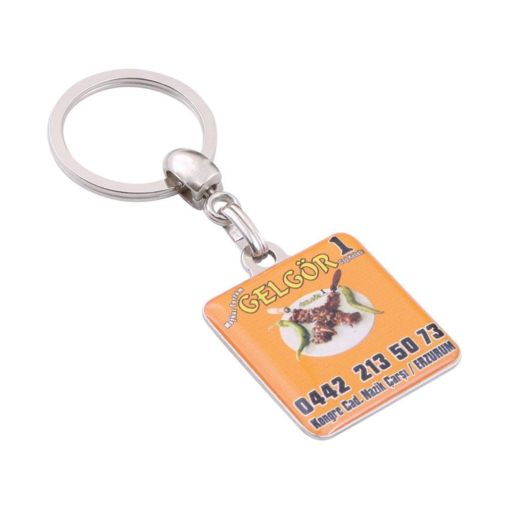 5170  Keychain