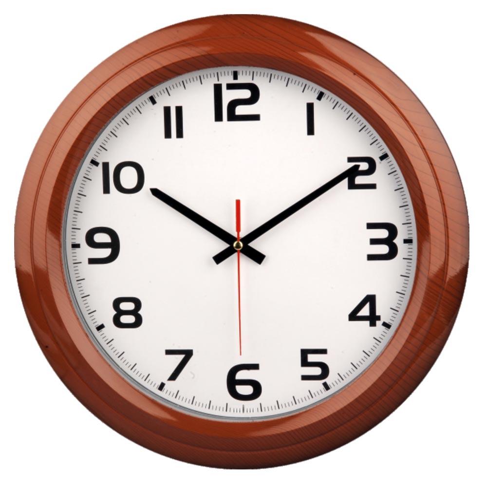 912 Wall Clock