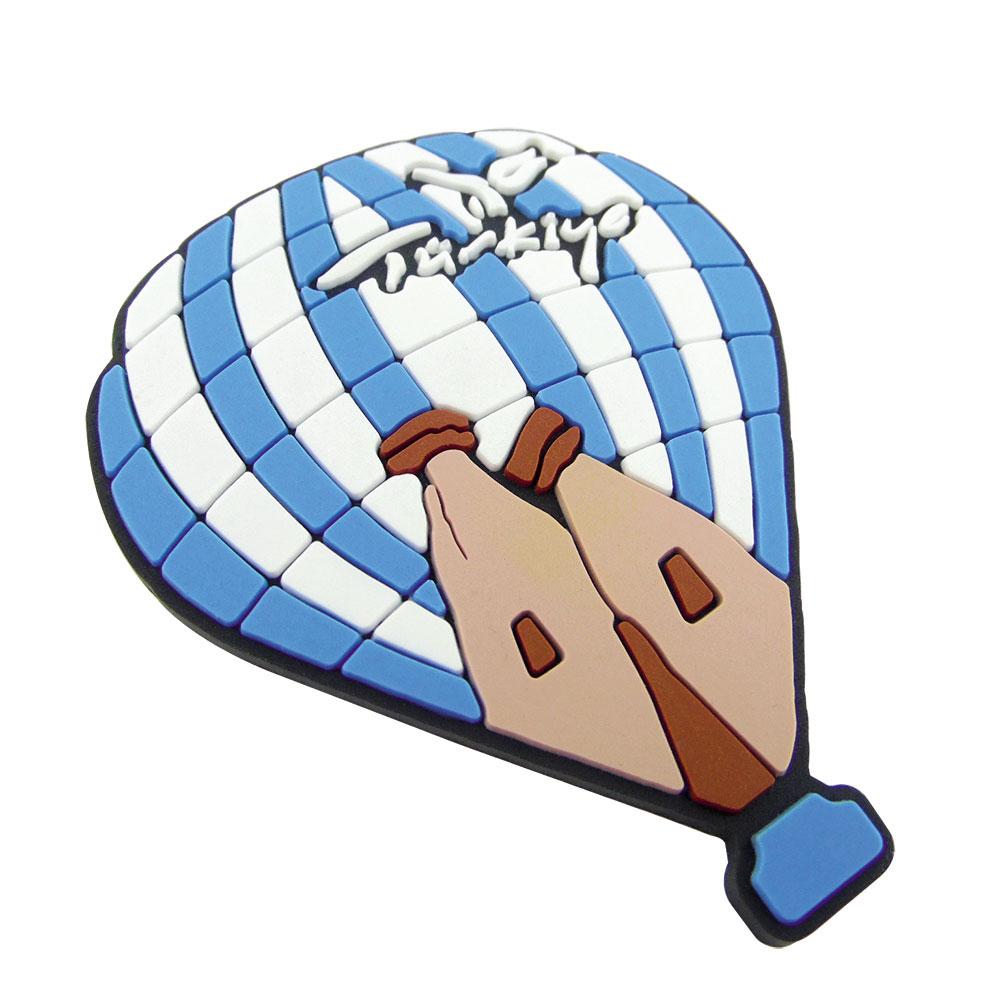 HPM50-02-3 Balon Magnet