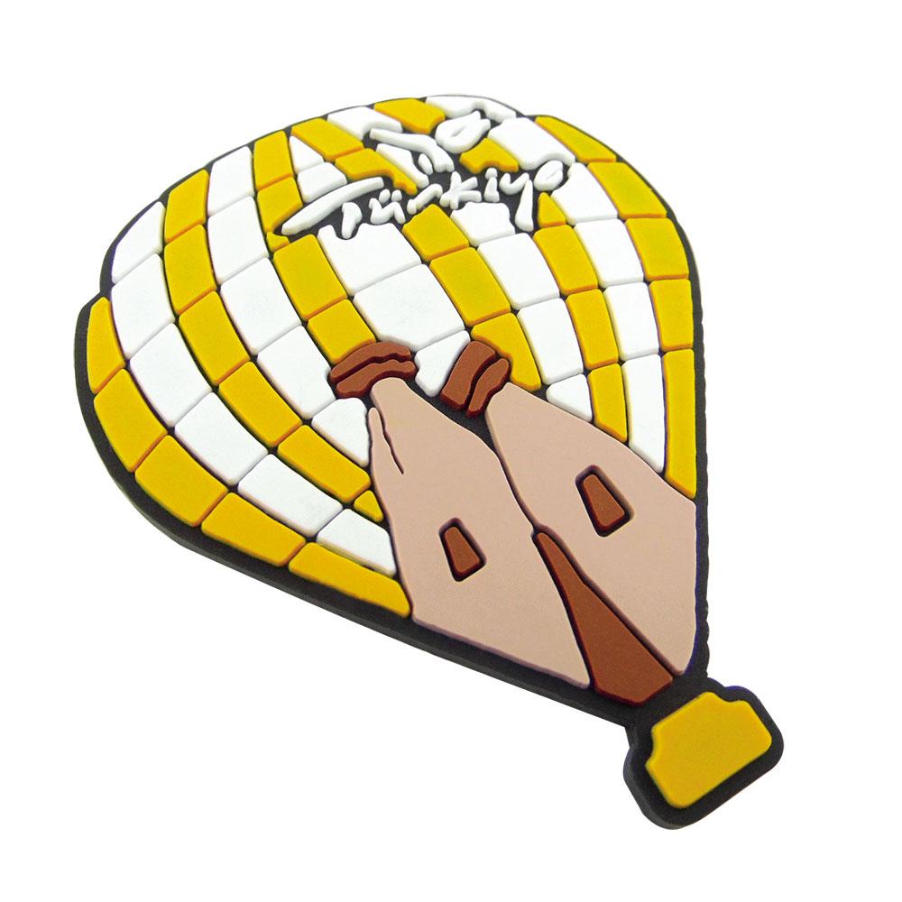 HPM50-02-4 Balon Magnet